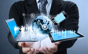 ¿Cómo fomentar el talento digital?